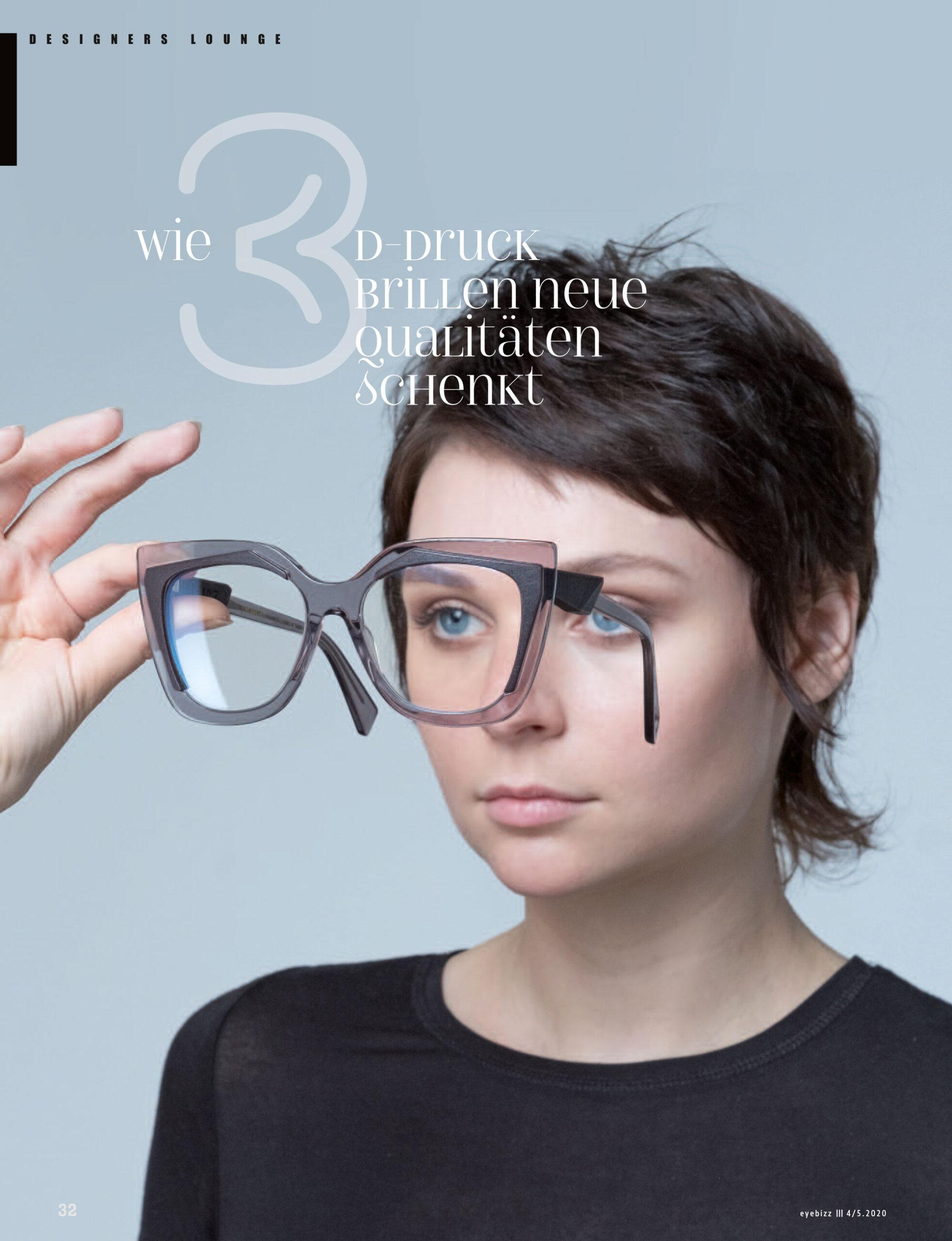 Eyebizz-s1-8-2020